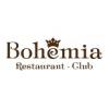 bohemiya-logo-9e0f2195be27c2a1c46a617026122c6c.png