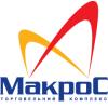 logo_macros-23d172042ec67ce1d1ef07ab7bc10145.png