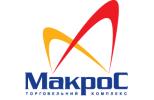 logo_macros-84a01a840c5c3088d2f2d90aa6ae26b0.png