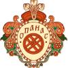 opanas-logo-f3f35240ad28eb4a64acb1cf53a354ae.png