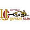 tsarske-logo-0383ba813fe1eff99c90ea00e6836d26.png
