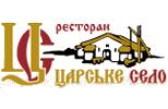 tsarske-logo-b9cd62f6305dafe3ba597c0ff9b31023.png